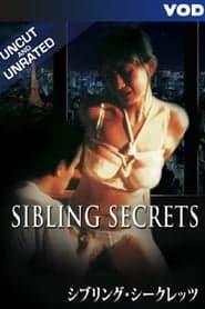 Sibling Secrets (1996)