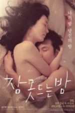 Nonton Film Sleepless Nights (2012) Subtitle Indonesia Streaming Movie Download