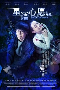 Nonton Film Fly Me to Venus (2015) Subtitle Indonesia Streaming Movie Download