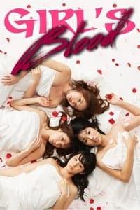 Girl's Blood (2014)