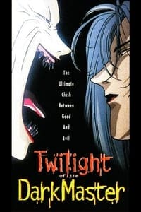 Nonton Film Twilight of the Dark Master (1997) Subtitle Indonesia Streaming Movie Download