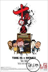 Nonton Film Time is Money (2015) Subtitle Indonesia Streaming Movie Download