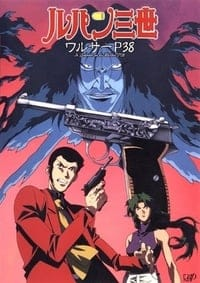 Nonton Film Lupin III: Island of Assassins (1997) Subtitle Indonesia Streaming Movie Download