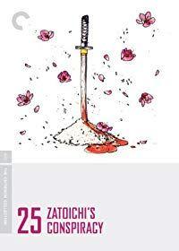 Zatôichi's Conspiracy (1973)