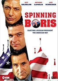 Spinning Boris (2003)