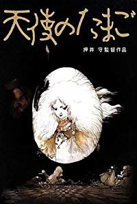 Nonton Film Angel's Egg (1985) Subtitle Indonesia Streaming Movie Download