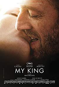 My King (2015)