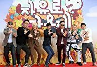 Infinite Challenge Episode The 13 Year Special 03 (2005)