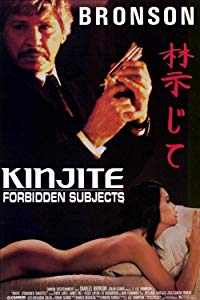 Nonton Film Kinjite: Forbidden Subjects (1989) Subtitle Indonesia Streaming Movie Download