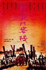 Nonton Film Dragon Inn (1992) Subtitle Indonesia Streaming Movie Download