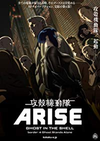Nonton Film Ghost in the Shell Arise – Border 4: Ghost Stands Alone (2014) Subtitle Indonesia Streaming Movie Download