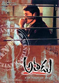 Nonton Film Athadu (2005) Subtitle Indonesia Streaming Movie Download