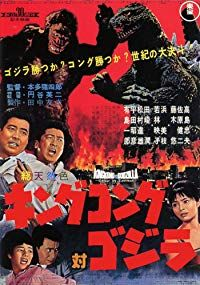 Nonton Film King Kong vs. Godzilla (1962) Subtitle Indonesia Streaming Movie Download