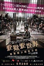 Nonton Film Imprisoned: Survival Guide for Rich and Prodigal (2015) Subtitle Indonesia Streaming Movie Download