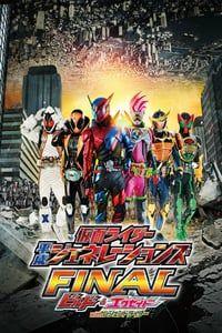 Kamen Rider Heisei Generations FINAL: Build & Ex-Aid with Legend Riders (2017)