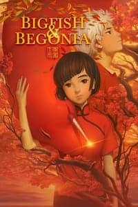 Big Fish & Begonia (2016)