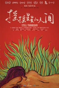 Nonton Film Still Tomorrow (2017) Subtitle Indonesia Streaming Movie Download