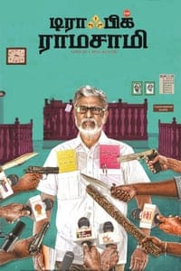 Nonton Film Traffic Ramasamy (2018) Subtitle Indonesia Streaming Movie Download