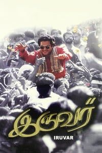 Nonton Film Iruvar (1997) Subtitle Indonesia Streaming Movie Download