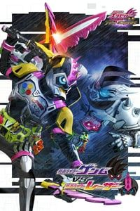 Kamen Rider Ex-Aid Trilogy: Another Ending – Kamen Rider Genm vs. Lazer (2018)