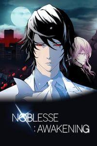 Noblesse: Awakening (2016)