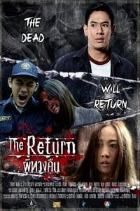 The Return (2014)