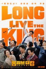Nonton Film Long Live the King (2019) Subtitle Indonesia Streaming Movie Download