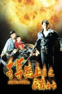 Nonton Film Casino Raiders II (1991) Subtitle Indonesia Streaming Movie Download