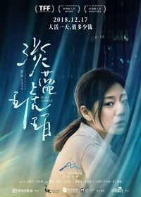 Nonton Film Blue Amber (2018) Subtitle Indonesia Streaming Movie Download