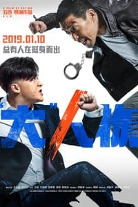 Nonton Film The Big Shot (2019) Subtitle Indonesia Streaming Movie Download