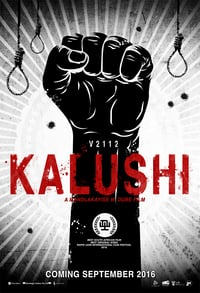 Kalushi: The Story of Solomon Mahlangu (2014)