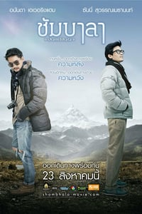 Nonton Film Shambala (2012) Subtitle Indonesia Streaming Movie Download