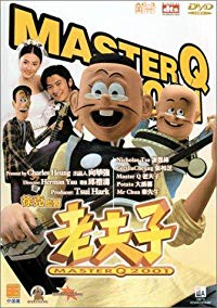 Nonton Film Old Master Q 2001 (2001) Subtitle Indonesia Streaming Movie Download
