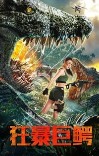 Nonton Film The Blood Alligator (2019) Subtitle Indonesia Streaming Movie Download