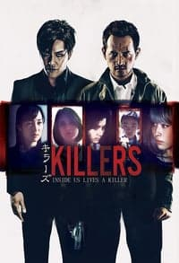Nonton Film Killers (2014) Subtitle Indonesia Streaming Movie Download