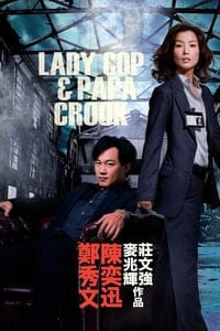 Lady Cop & Papa Crook (2008)