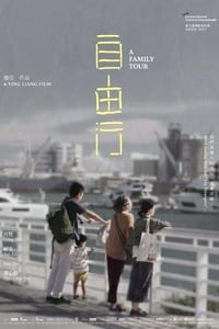 Nonton Film A Family Tour (2018) Subtitle Indonesia Streaming Movie Download