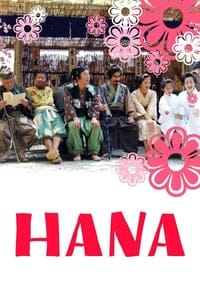 Nonton Film Hana (2006) Subtitle Indonesia Streaming Movie Download