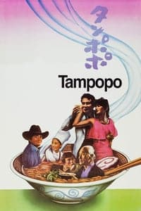 Nonton Film Tampopo (1985) Subtitle Indonesia Streaming Movie Download