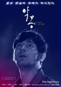 Nonton Film The Nightmare (2020) Subtitle Indonesia Streaming Movie Download