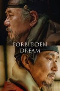 Forbidden Dream (2019)