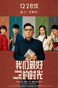 Nonton Film Song of Youth (2019) Subtitle Indonesia Streaming Movie Download