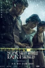 Nonton Film Sheep Without a Shepherd (2019) Subtitle Indonesia Streaming Movie Download