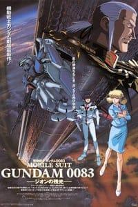 Mobile Suit Gundam 0083: Jion no zankou (1992)
