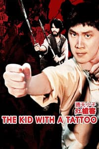 The Kid with a Tattoo (1980)