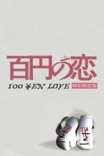 Nonton Film 100 Yen Love (2014) Subtitle Indonesia Streaming Movie Download