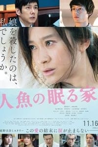 Nonton Film The House Where the Mermaid Sleeps (2018) Subtitle Indonesia Streaming Movie Download