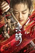 Nonton Film Unparalleled Mulan (2020) Subtitle Indonesia Streaming Movie Download