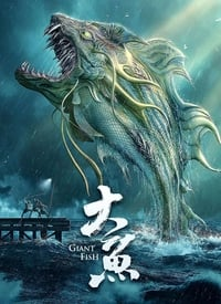 Nonton Film Giant Fish (2020) Subtitle Indonesia Streaming Movie Download