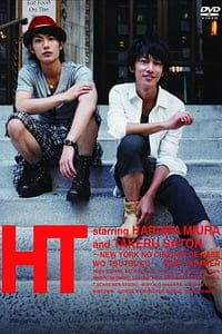 Nonton Film HT – NY no Chushin de, Nabe wo Tsutsuku (2010) Subtitle Indonesia Streaming Movie Download